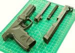 Steyr L9-A1 Pistol – Full Review