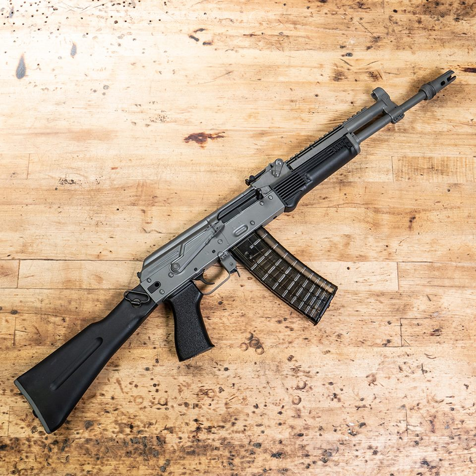Rifle Dynamics Unveiling New NATO AK in 5 56x45mm